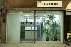 大真空販売(株)