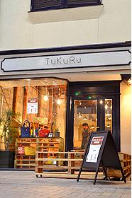 TuKuRu-ツクル-