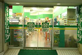 ココカラファイン西元町店