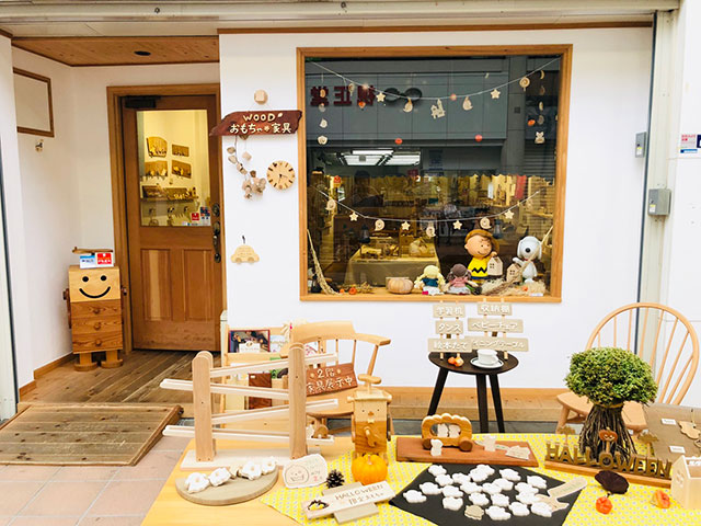 なかよしライブラリー神戸店