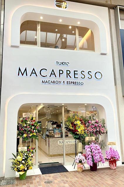 マカプレッソ神戸店(MACAPRESSO)