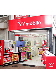 Y!mobile 神戸元町店