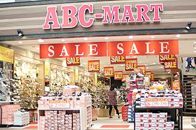 ABC-MART(エービーシーマート)