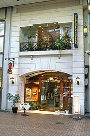 にしむら珈琲店 元町店