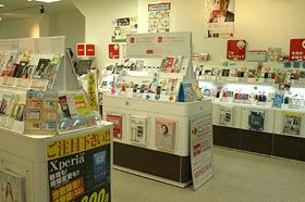 NTTドコモショップ 元町商店街店