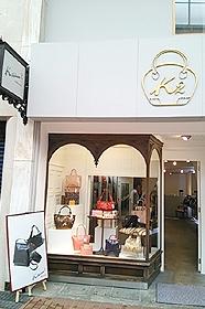 キタムラK2 神戸元町店