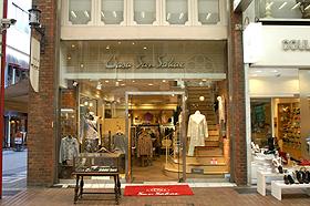 サンサカエ 神戸レディース本店