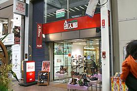 アシックスウォーキング 神戸元町店