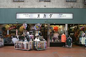 オカダ洋傘店