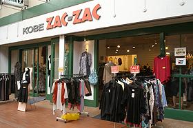 KOBE ZAC-ZAC(ザクザク)