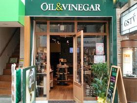 OIL&VINEGAR 神戸元町店