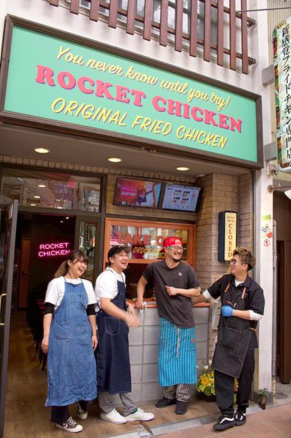 ROCKET CHICKEN KOBE(ロケットチキン神戸店)