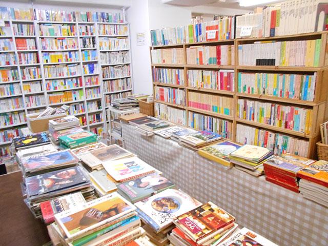 マルダイ書店〈2F〉